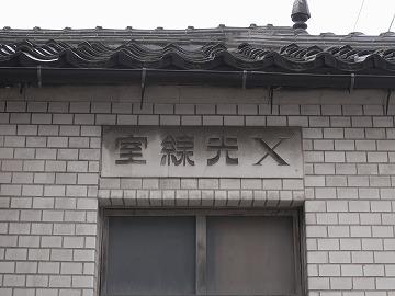120504yamacho10