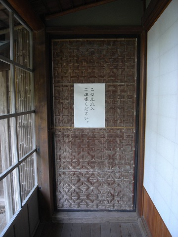 120504akimoto9