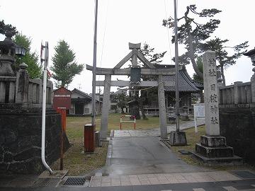 20120504rokudouji16