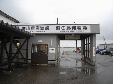 20120504rokudouji21
