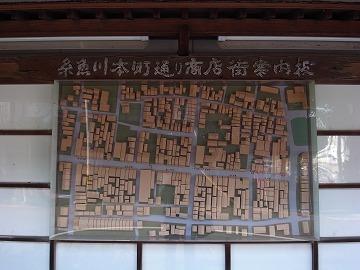 20120817itoigawa14