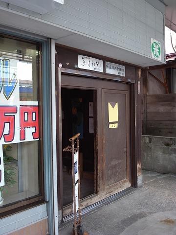 120818tohkamachi6