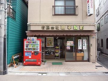 20120629kamata11