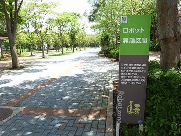 20120709tsukuba6