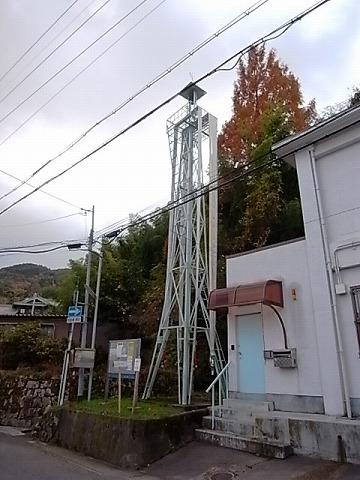 121124funasakahinomi