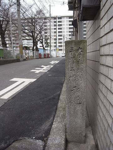 20121223hirano2_2