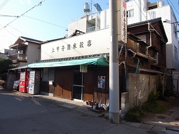 130105nakakoshien1_2