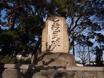 130105nakakoshien8