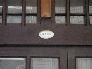 130319masago6