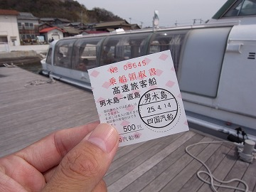 130414naoshima2