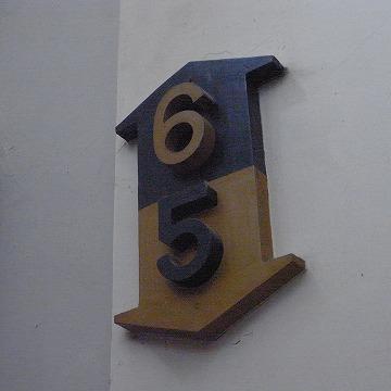 130816oosakafucho12
