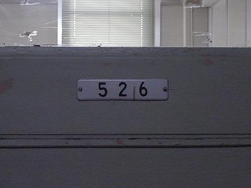 130816oosakafucho15
