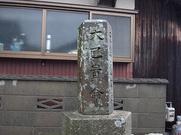 130901teshimaishi5