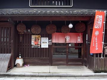 131026udamatsuyama1