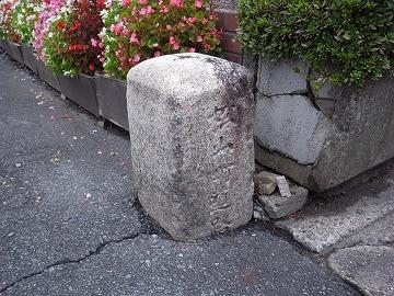 131026udamatsuyama19