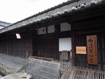 131026udamatsuyama22