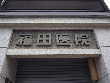 131026udamatsuyama28