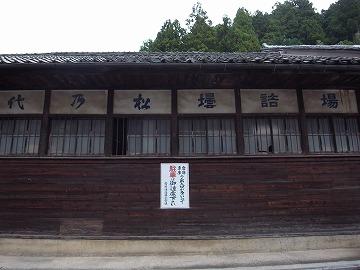 131026udamatsuyama4