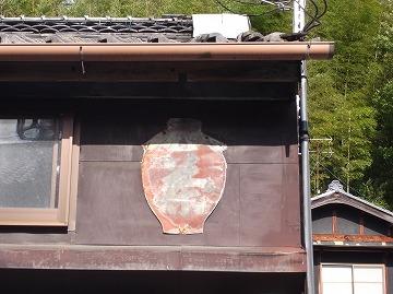 131026udamatsuyama6