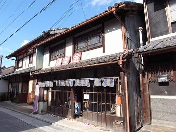 131026udamatsuyama7