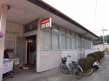 131102awashima16