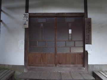 131102awashima17