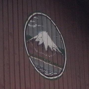 131102shishijima12