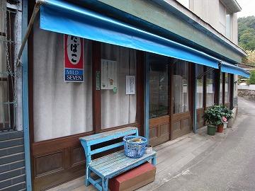 131102shishijima18