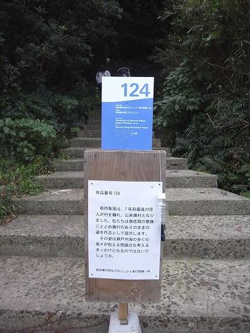 131103itamochi4