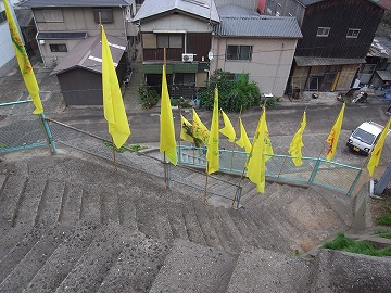 131103takamijima0