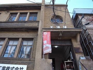 140321machikado5