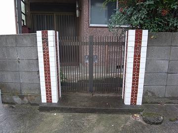 131103sanagi6