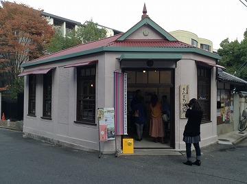 131109kitamachi01