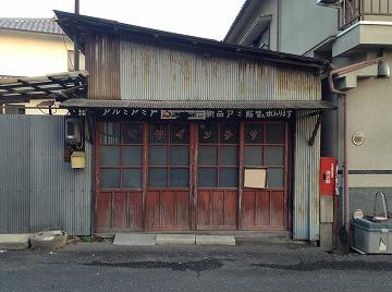 131109kitamachi10