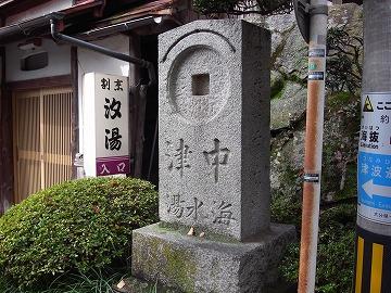 141102shioyu03