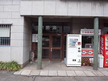 141102shioyu05