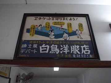 141102shioyu08