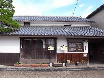 141102nakatsuwafu01