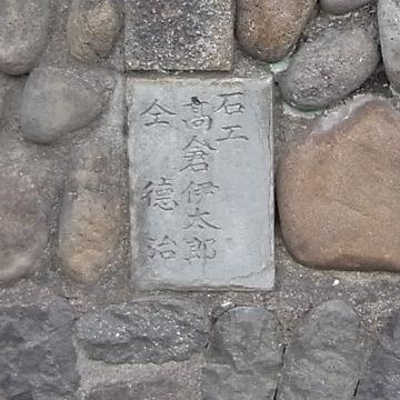 141102nakatsuwafu13
