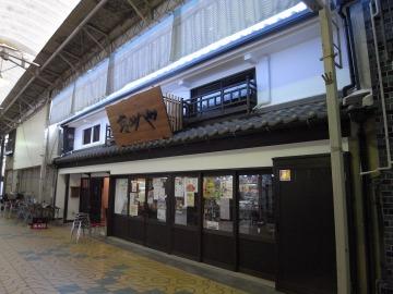 140504takasago20