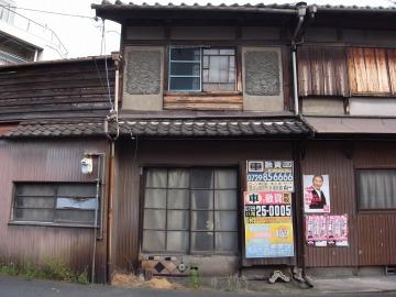 140621yamamotohakken04