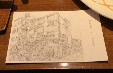 160116shiranaimachi02