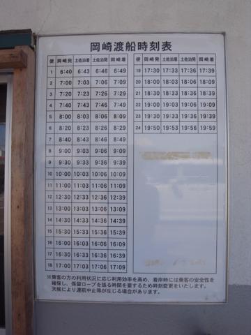 160911tosen04