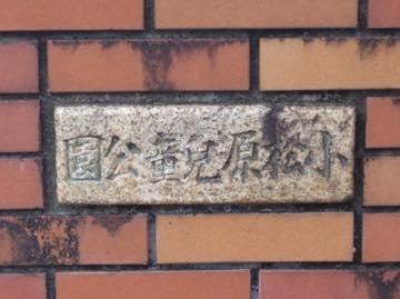 170723komatsubara02_1