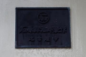 181008kouhoku9