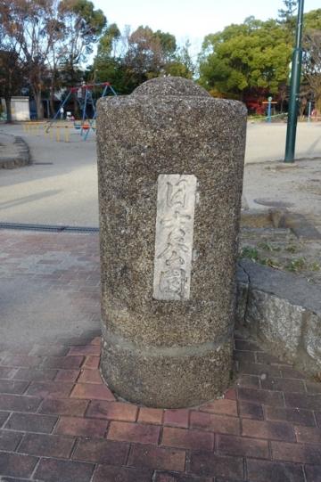 181209hiyoshi02