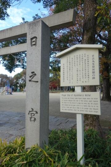 181209hiyoshi06