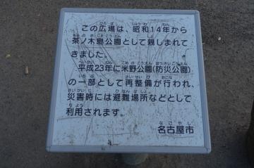 181209hiyoshi17