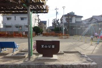 181209satoyama1