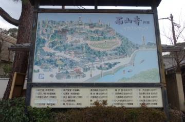 190106ishiyamadera11